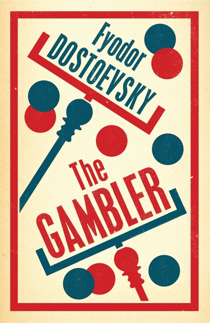 The Gambller Book Cover